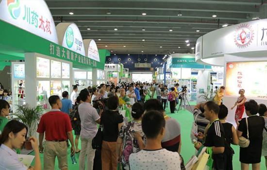 2017年北京国际中医药及健康产品展览会