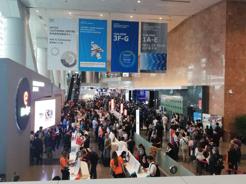 2019年第39届香港贸发局秋季电子产品展