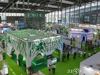 2020年第九屆上海國際化工環保技術及設備展覽會