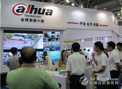 2020中国(福建)国际警用装备及社会公共安全博览会