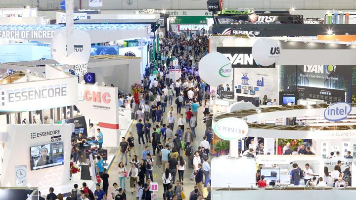 2020台北国际电脑展Computex