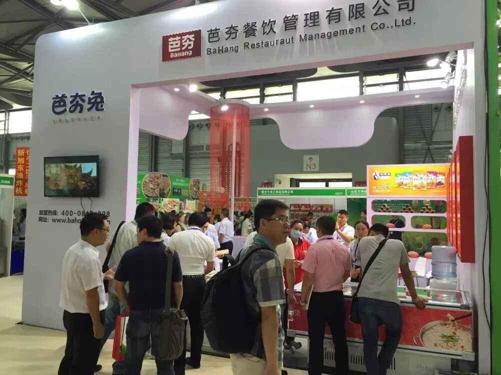 2019上海国际餐饮食材展览会
