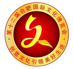 第十四届合肥文博会食品展