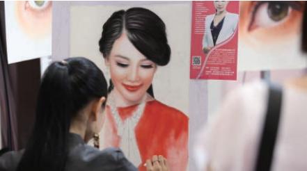 2020北京国际美博会暨CIBE展