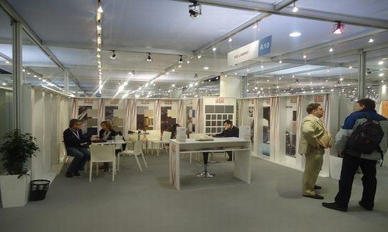 2018年伊朗马什哈德家用电器及家庭用品博览会