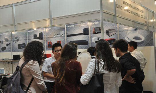 2018年北京软件产品博览会