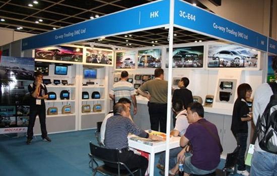 巴西圣保罗国际网络通讯展览会