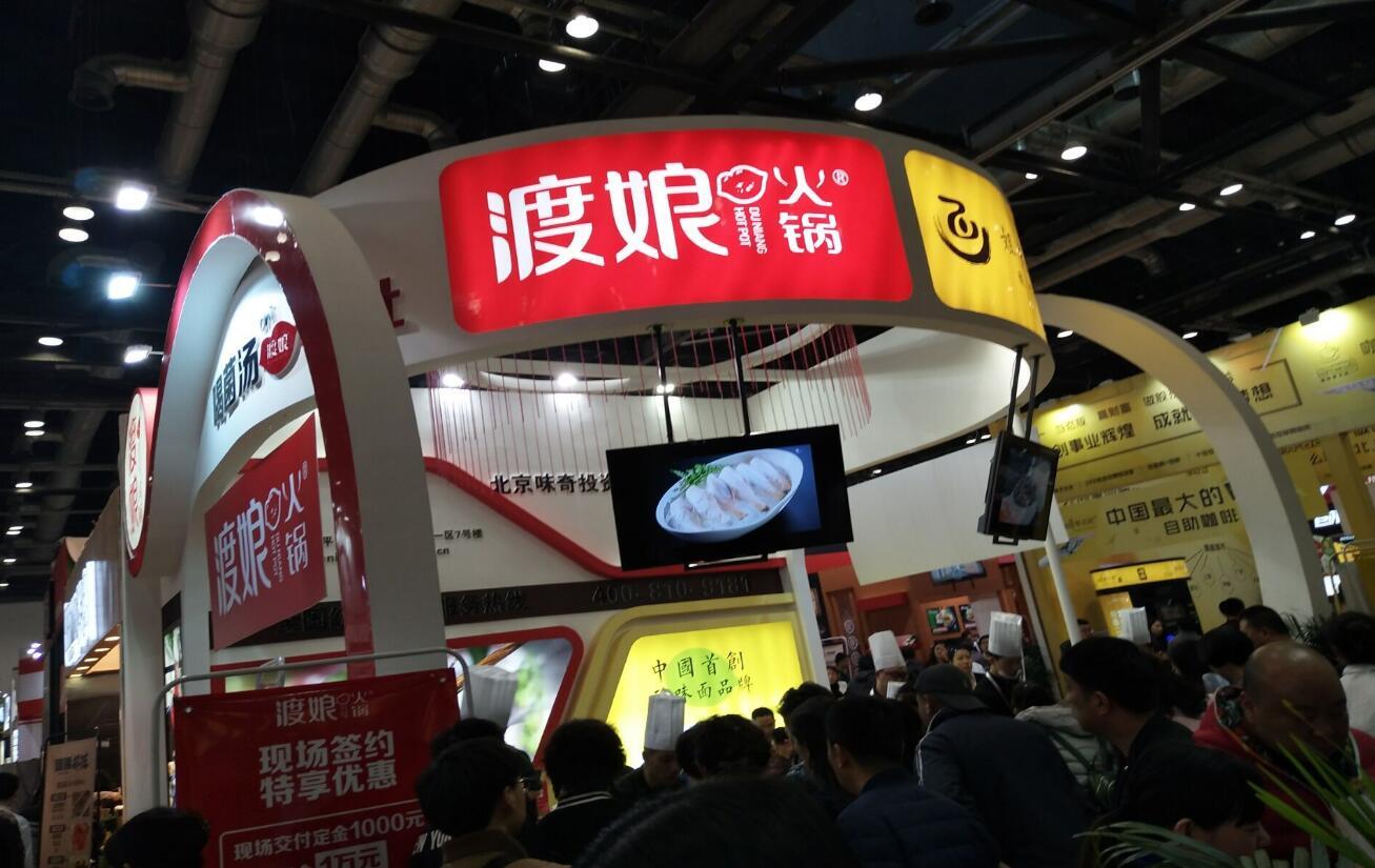 2019江西第二十届餐饮设备及用品博览会