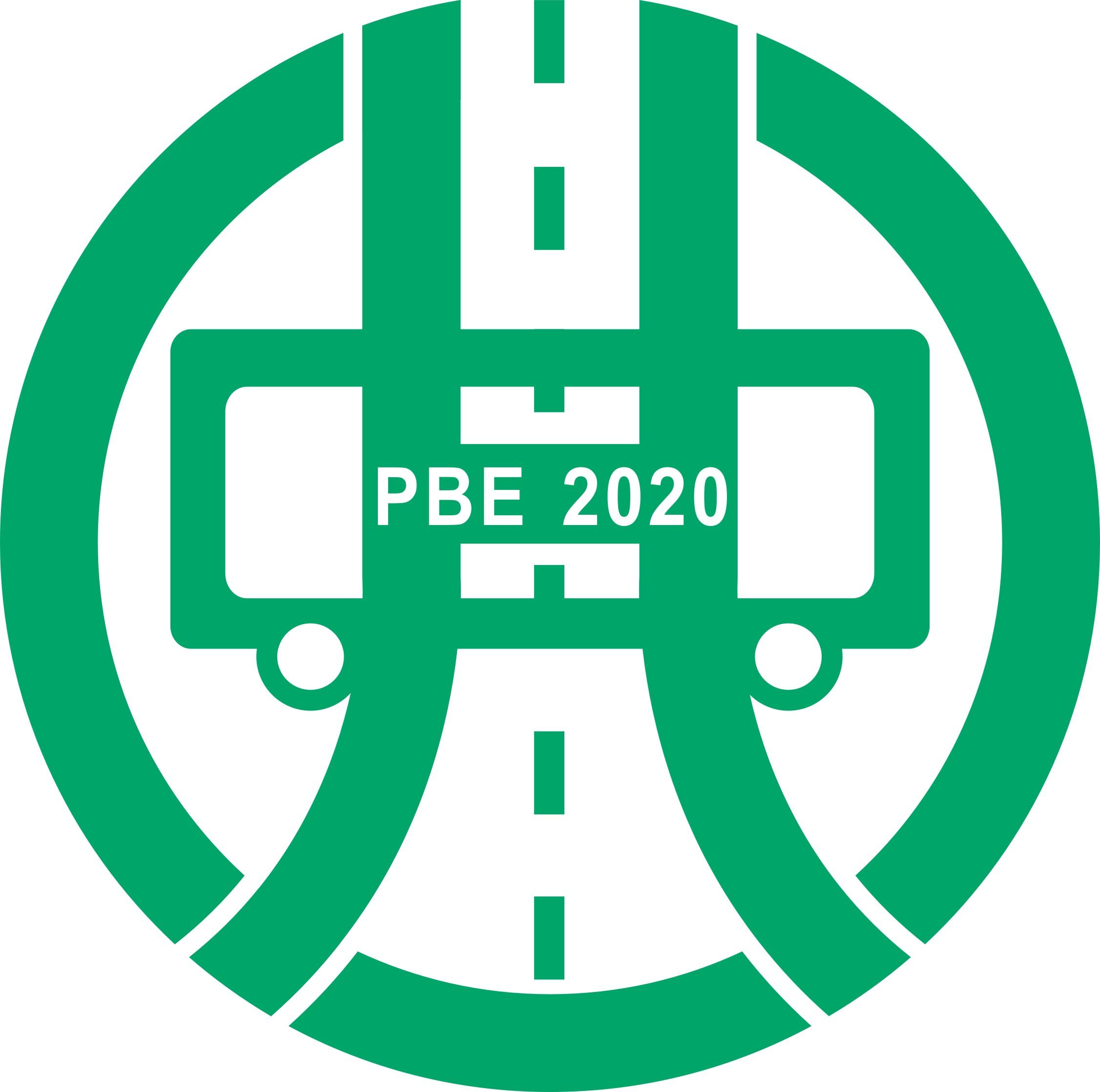 2020第六屆廣州國際客車及公共交通車輛展覽會