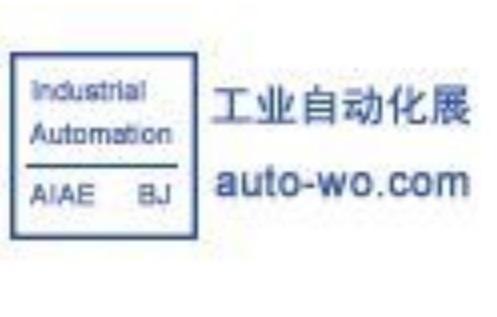 2020北京工业自动化展会