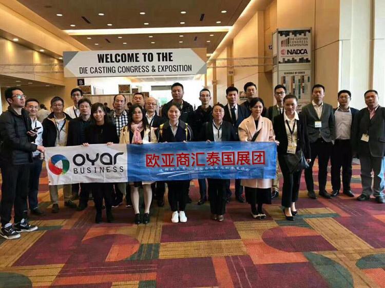 2019泰国国际铸造压铸冶金热处理展览会