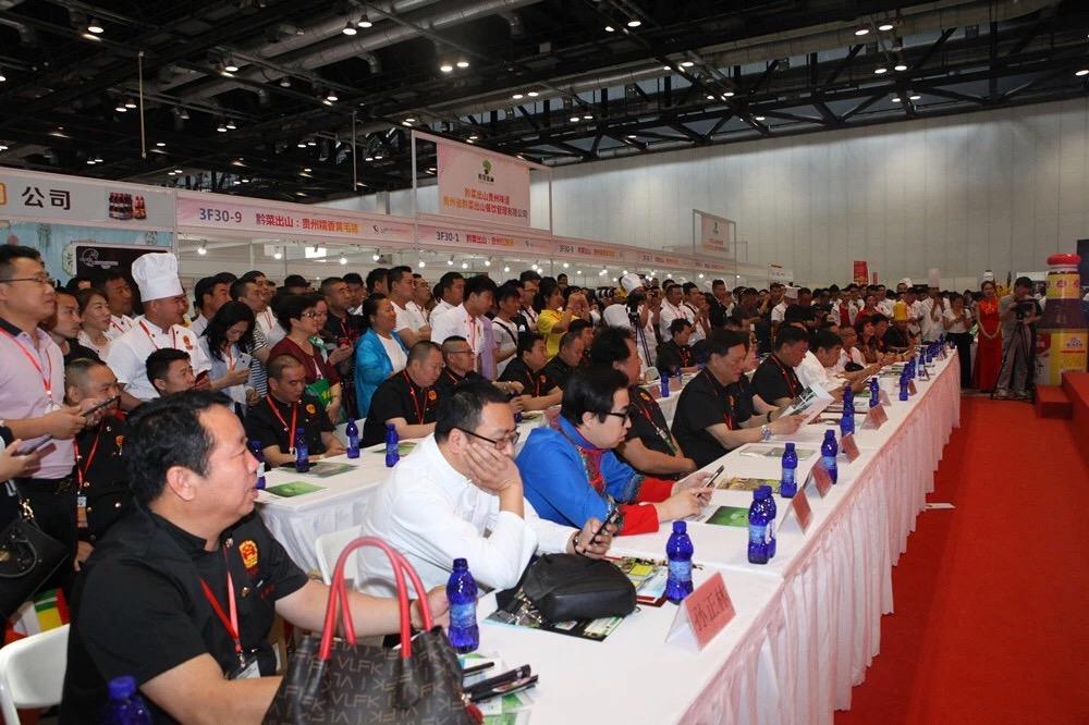 2020年第十三届中国冷冻食品产业展览会