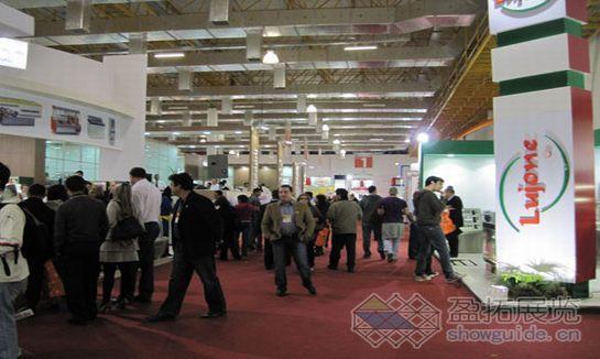 2020年德国科隆食品技术和机械博览会