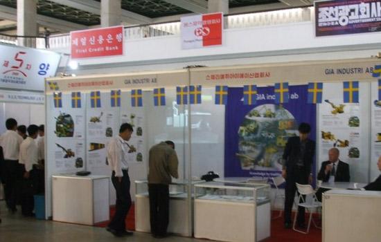 2018年朝鲜平壤春季商品展览会