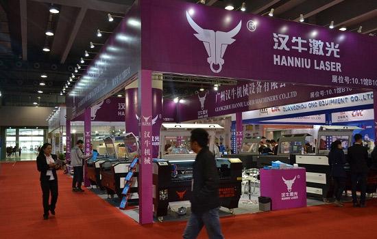 2018年印度孟买标识展