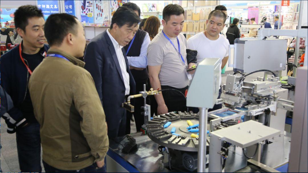 2019年宁波第16届中国国际文具礼品博览会