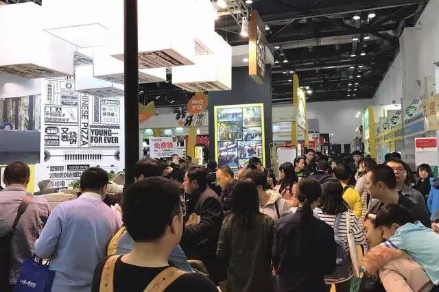 CCFA2019第21届盟享加中国特许加盟展北京站