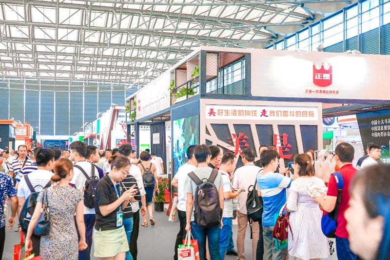 2019北京食品餐饮展