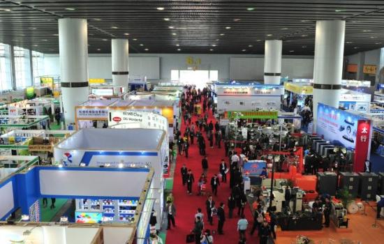 2017年上海国际高端进口食品展览会
