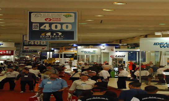 2017年菲律宾马尼拉国际安全产品博览会