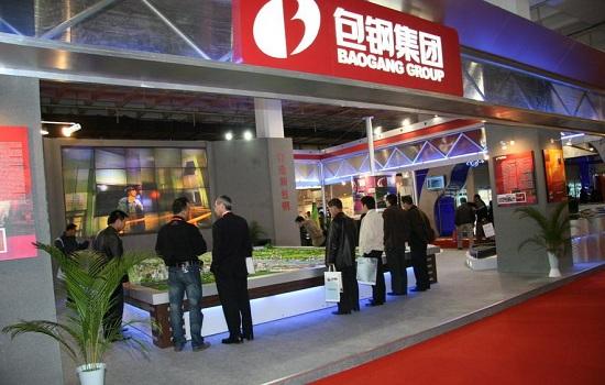 2018年东莞国际机器人及工业自动化展览会