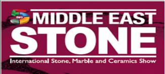 2019年中东迪拜石材展