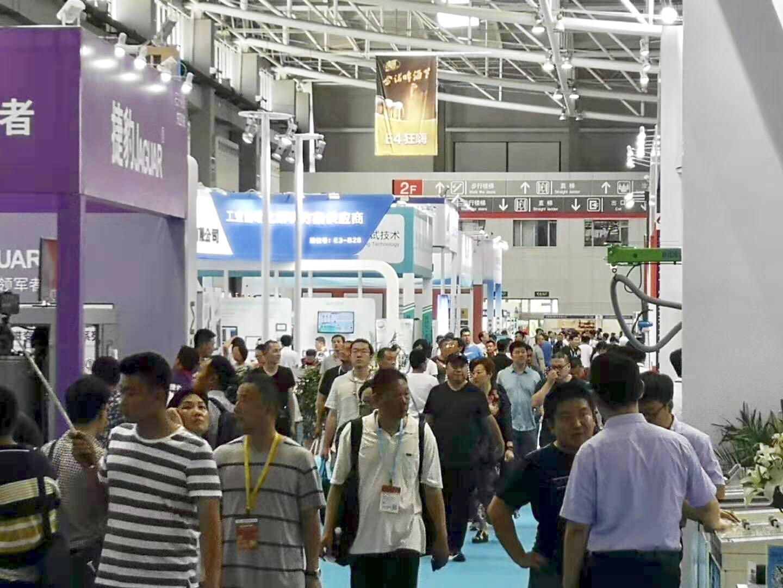 2020青岛国际机器人展览会