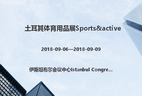 土耳其体育用品展Sports&active