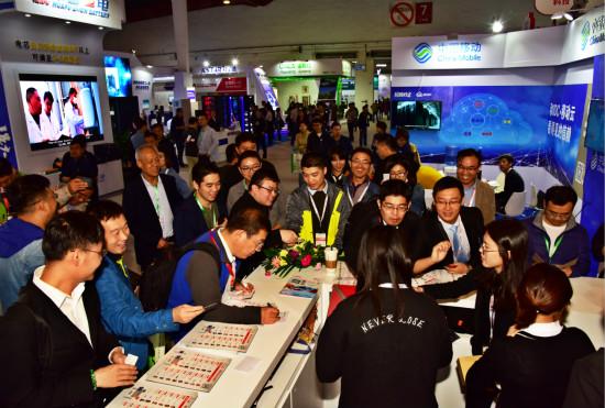 企業信息安全展覽會(InfoSec)