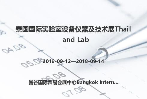 泰国国际实验室设备仪器及技术展Thailand Lab