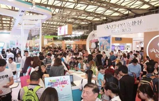 2017年青岛美博会