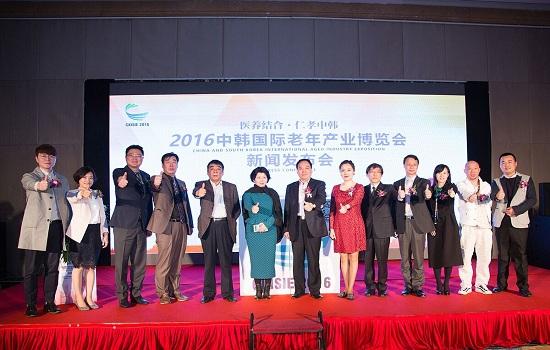 2018年广州健康保健品展览会