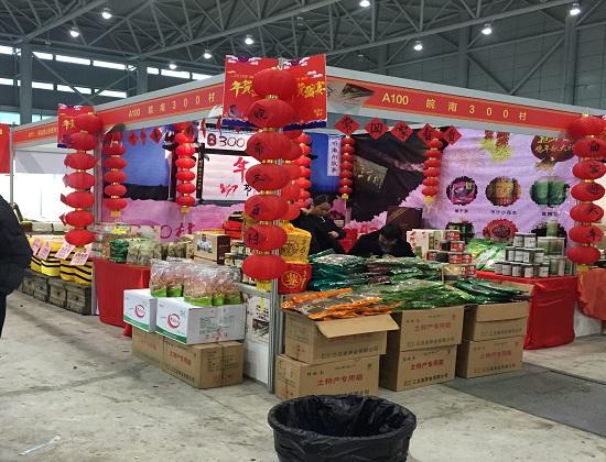 2017年杭州国际商业特许经营连锁加盟展览会