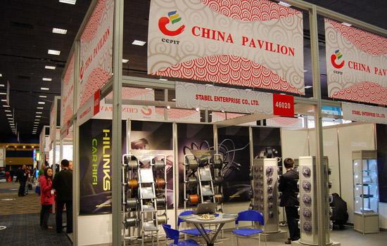 印度新德里国际塑料橡胶机械展览会