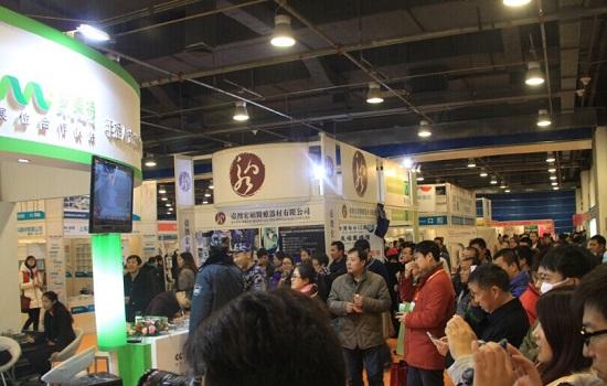 2017年青岛国际美容化妆品博览会