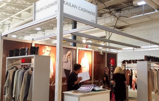 2017年斯里兰卡科伦坡国际纺织面辅料展