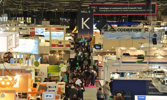 2017年乌兹别克斯坦包装、纸业展览会