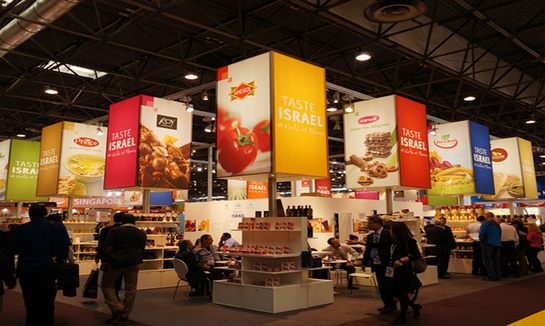 巴西圣保罗国际食品服务展览会