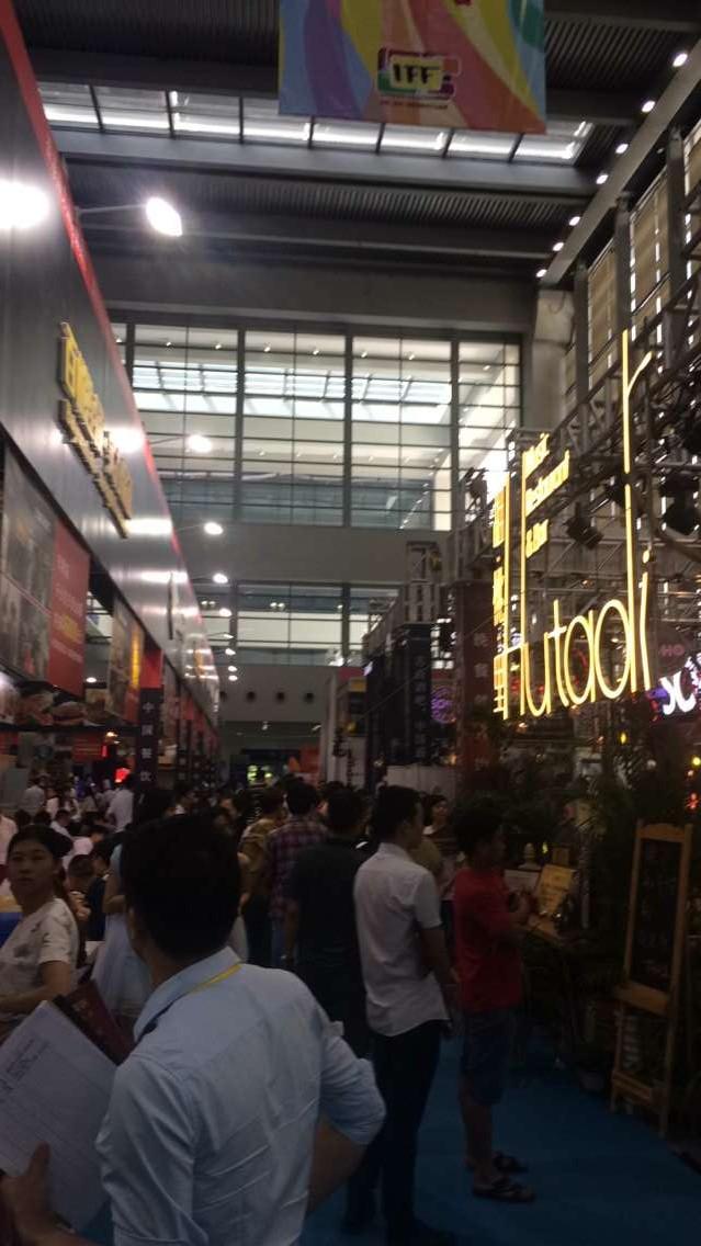 2017年秘鲁利马国际广告展