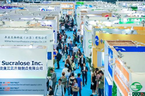 2019年上海國際運動營養品及功能飲料展