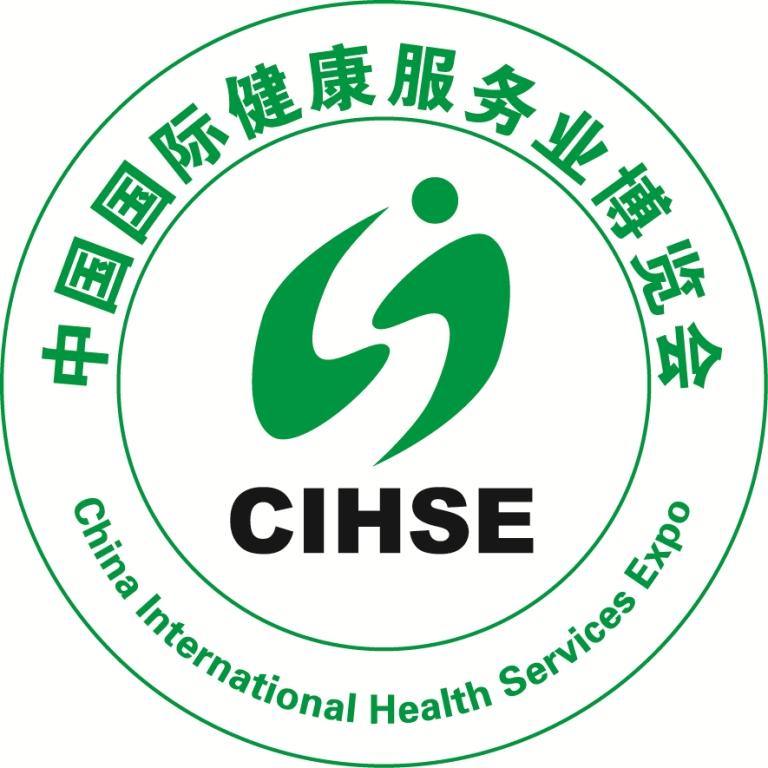2019第九届中国北京国际保健养生食品展览会