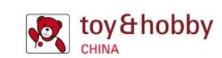 2019第31届广州国际玩具及教育产品展览会
