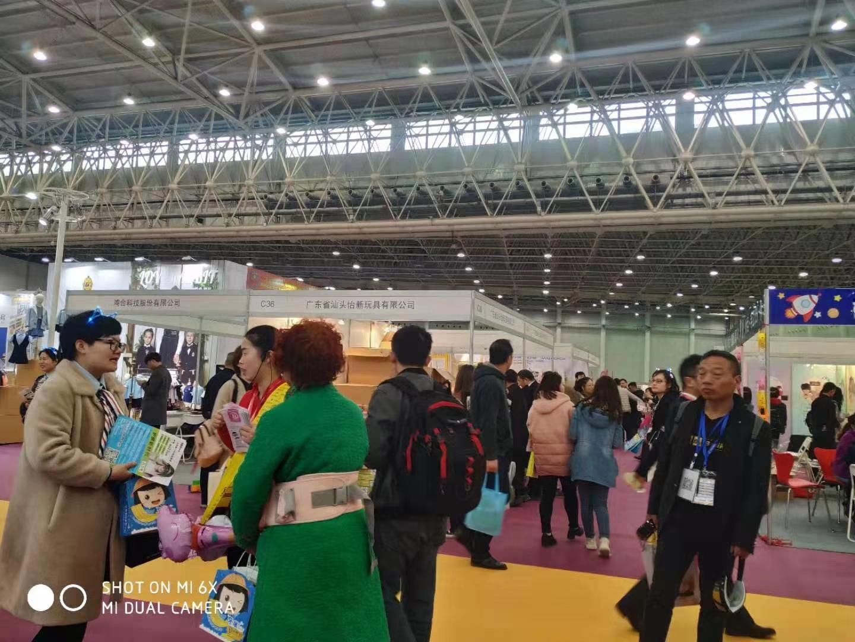 2020第四屆武漢國際幼教產業博覽會
