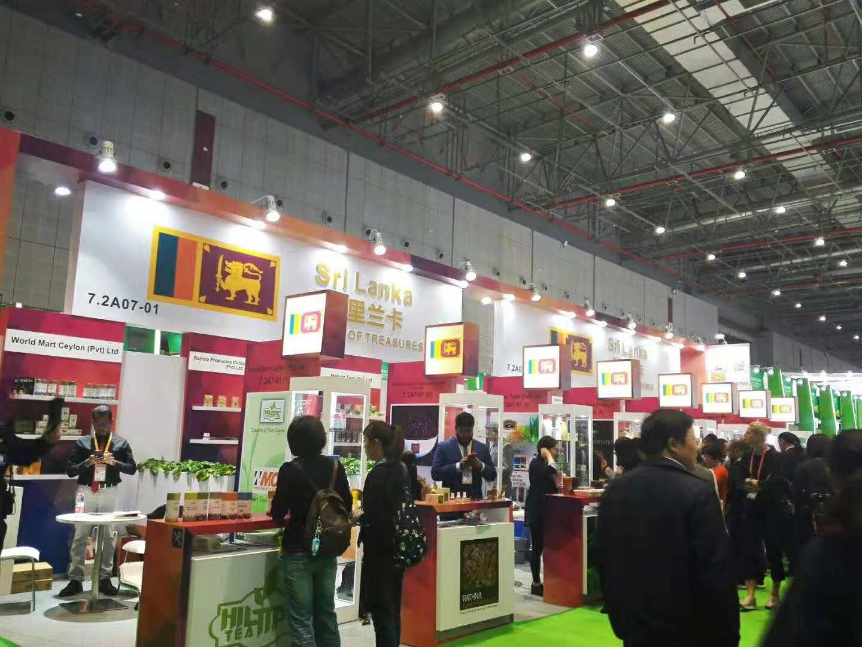 2019广州国际天然有机食品展览会