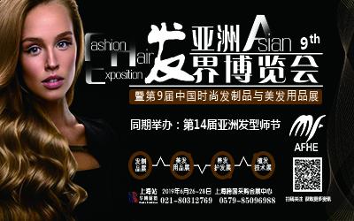 2019上海发博会