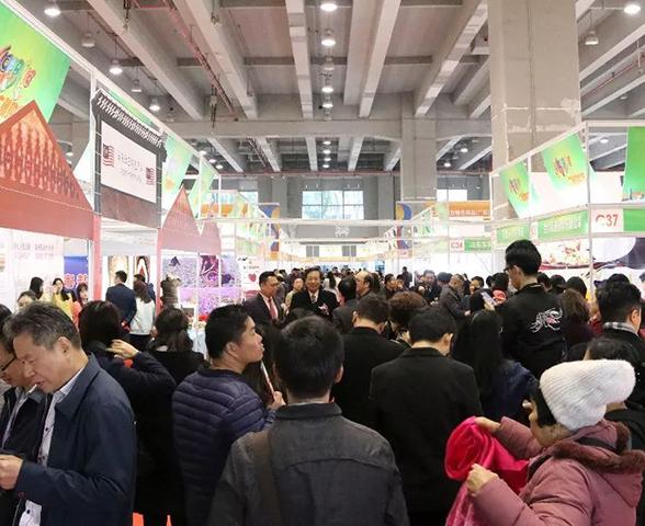 2019第六届粤港澳大湾区国际健康产业品牌博览会