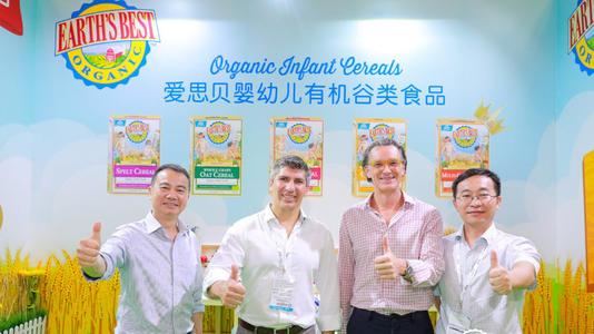 MBE2020江苏(南京)国际孕婴童用品展览会