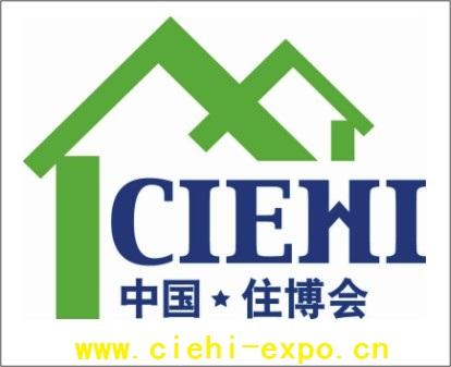 2019北京第十九届中国国际城市建设博览会