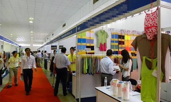 2018年香港贸发局家用纺织品展