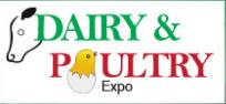 2020年孟加拉家禽畜牧博览会